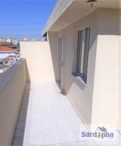 Imagem 1 de 10 de Apartamento Em Super Quadra Morumbi  -  São Paulo - 2883