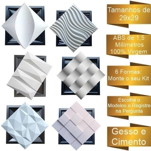 6 Formas De Gesso 3d Cimentício Abs 1,3mm Tijolinho, Xadrez