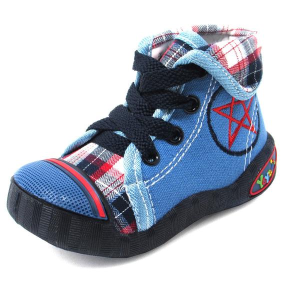 Zapatos Niños Yoyo M1019 Caqui 19-24. Envío Gratis