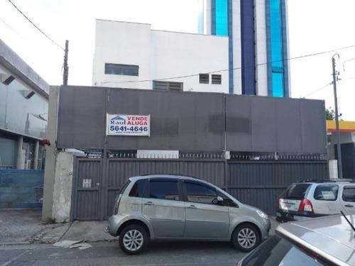 Locação/venda Prédio - Chácara Santo Antônio, São Paulo-sp - Rr2429