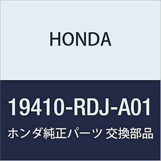 Paso De Agua Genuino Honda 19410-rdj-a01