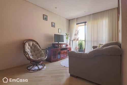 Apartamento A Venda Em São Paulo - 19427