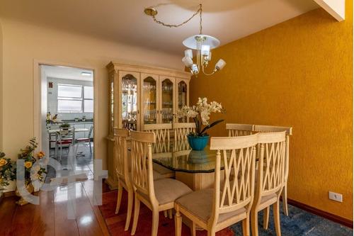 Imagem 1 de 30 de Apartamento - Ap18006 - 69895574
