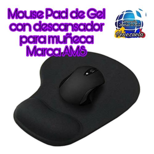 Mouse Pad De Gel Con Descansador De Muñeca