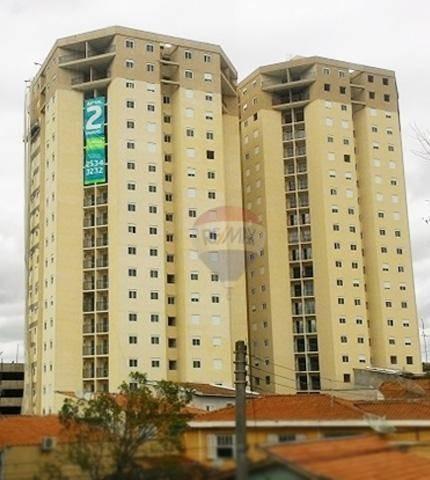 Mirage Residence - Piracicaba - Ap0177