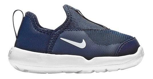 Nike Lil
