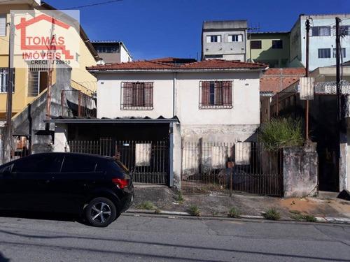 Imagem 1 de 2 de Terreno Em Pirituba - Te0270