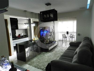 Apartamento De Luxo A 500 Metros Do Pq. Flamboyant