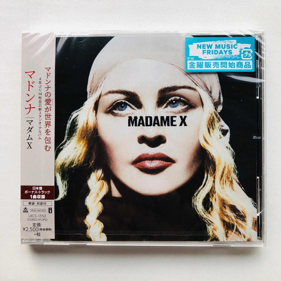 Madonna Madame X Japón Edición Normal Limitada 16 Temas New
