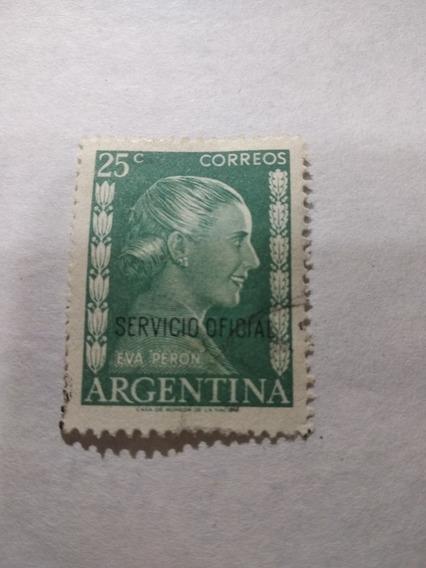 Estampilla Argentina 1952 521 Eva Perón 25c Servicio Oficial