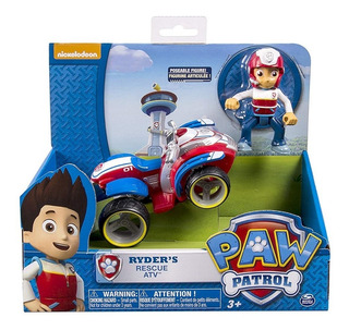 Patrulla Panina Paw Patrol Ryder Y Su Moto¡ Nuevo Muy Barato