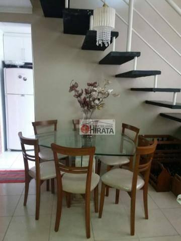 Apartamento Com 2 Dormitórios À Venda, 105 M² Por R$ 345.000,00 - Jardim Nova Europa - Campinas/sp - Ap2350