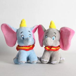 Peluche Dumbo 40cm 2 Modelos Precio X Unidad Hermoso!!
