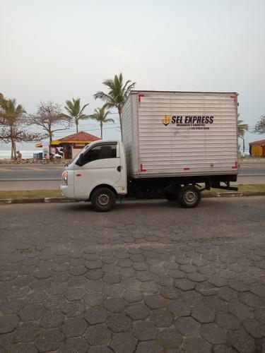 Imagem 1 de 2 de Transporte