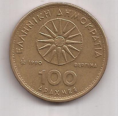 Grecia Moneda De 100 Dracmas Año 1990