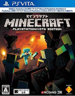 Minecraft: Playstation Vita Edición [japón Import]