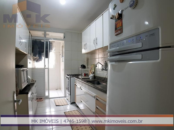 Apartamento 3 Dorm, 1 Suíte Na Vl Urupês Em Suzano/sp - 694