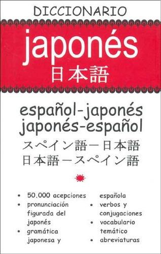 Diccionario Japones: Español-japones / Japones-español