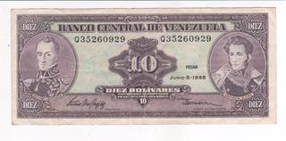 Billete 10 Bs Serie Q35 Junio 1995