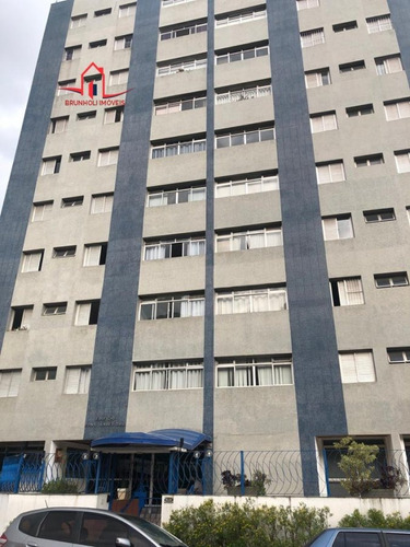 Apartamento Para Alugar No Bairro Vila Vianelo Em Jundiaí - - 3939-2