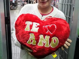 Corazón De Peluche Te Amo Letras Doradas