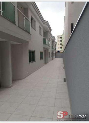 Imagem 1 de 3 de Casa Em Condominio Fechado Para Venda Com 80 M² | Vila Aricanduva| São Paulo Sp - Ap43696v