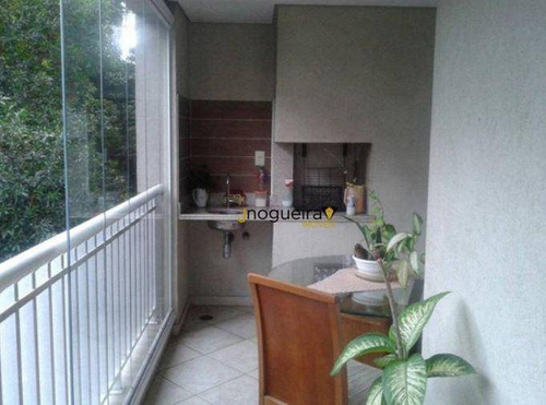 Apartamento À Venda, 149 M² Por R$ 1.170.000,00 - Jardim Marajoara - São Paulo/sp - Ap12441