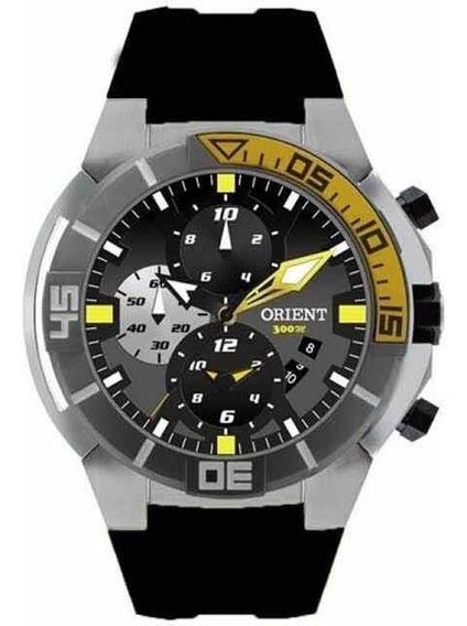 Relógio Orient Titanium Novíssimo