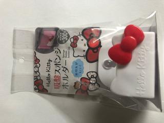 Sostenedor De Esponja Sanrio Hello Kitty