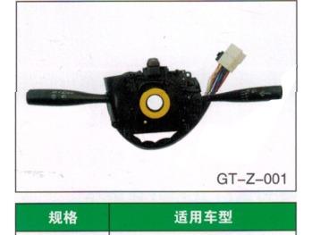 Imagen 1 de 5 de Llave Bajo Volante Changan Star/chana Heavy 1.3