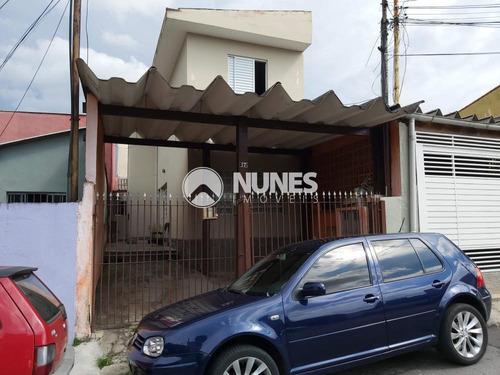 Imagem 1 de 10 de Casas - Ref: V537371