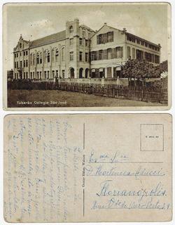 Sc Anos 1900 Cartão Postal Colégio São José Em Tubarão