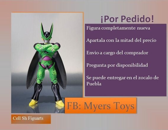 Cell Sh Figuarts