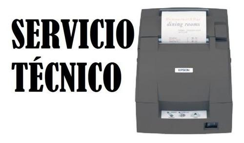Reparación De Epson / Impresora / Tm-u220