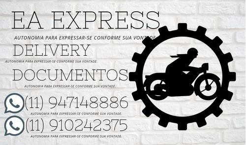 Ea Express
