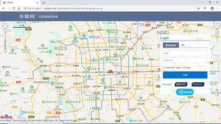 Gps Tracker Localizador Plataforma Dyegoo Licencia 1 Año