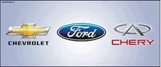 Mecanico Chevrolet, Ford, Chery A Domicilio