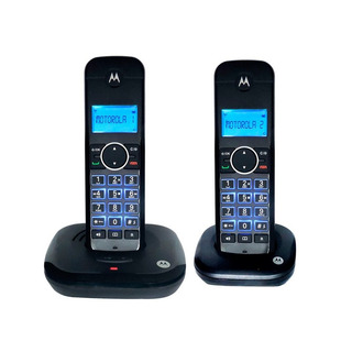 Teléfono Inalámbrico Motorola Moto550ce-2