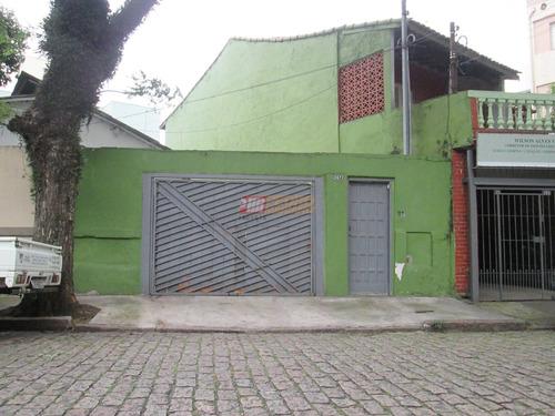 Casa Terrea No Bairro Rudge Ramos, Em Sao Bernardo Do Campo Com 01 Dormitorio - V-28164