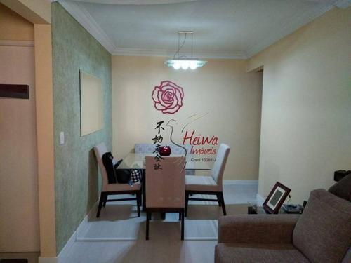 Imagem 1 de 21 de Apartamento Com 2 Dormitórios À Venda, 49 M² Por R$ 265.000,00 - Vila Mangalot - São Paulo/sp - Ap0895