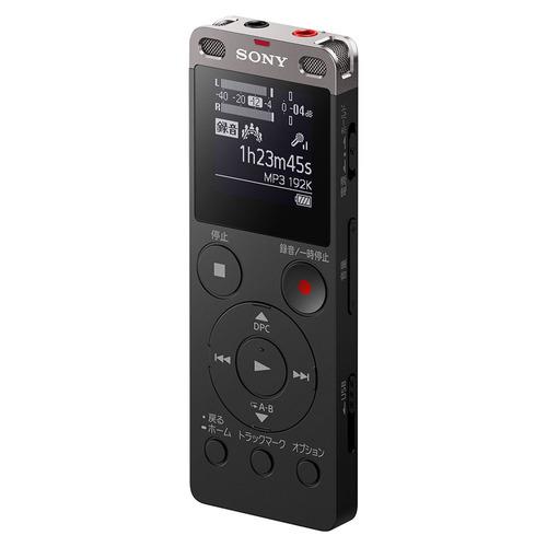 Sony Icd-ux560 Grabadora Periodistica 4gb Usb Microsd