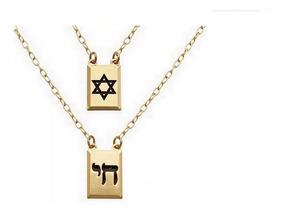 Escapulário Estrela De Davi Simbolo Judaico Folheado A Ouro