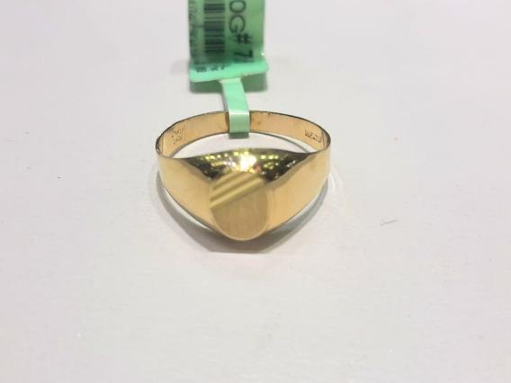 Anillo De Sello Oval Diagonal Diamantado Oro 10 K + Obsequio