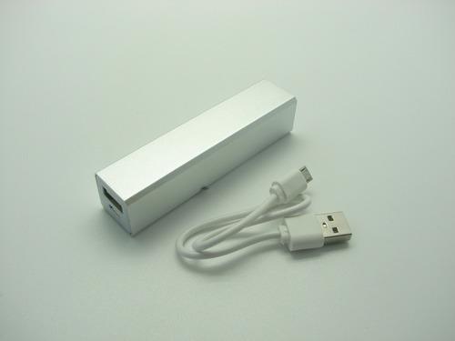 Power Bank Aluminio 2600 Mah - Cargador Portátil - Hayami
