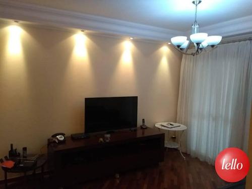 Imagem 1 de 16 de Apartamento - Ref: 204542