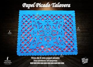 Decoración Papel Picado Talavera Paq 10 Tiras 5 Mts