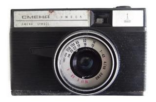 Camera Cmeha Cnmboa Smena Symbol