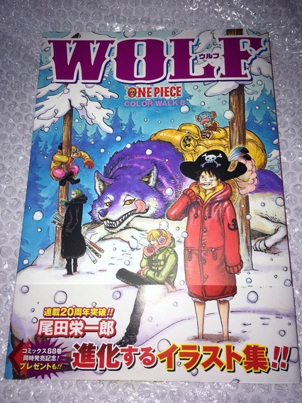 Artbook One Piece Color Walk 8 Wolf