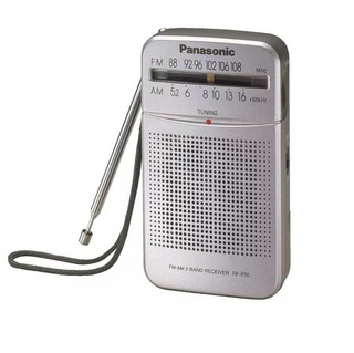 Radio Portatil Panasonic P50dpr-s
