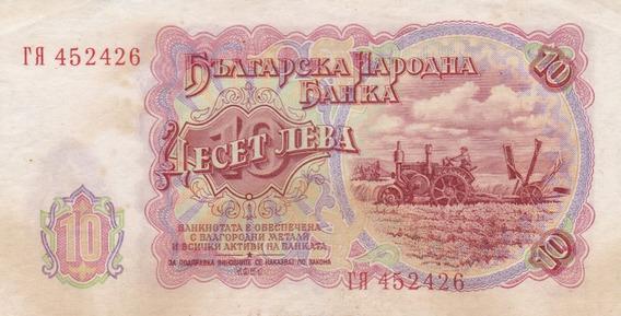 Bulgaria 1951 Billete De 10 Leva Pick 83